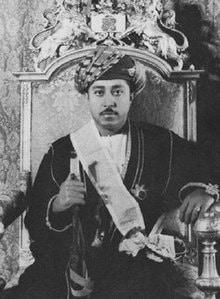Sultan Jamshid bin Abdullah of Zanzibar