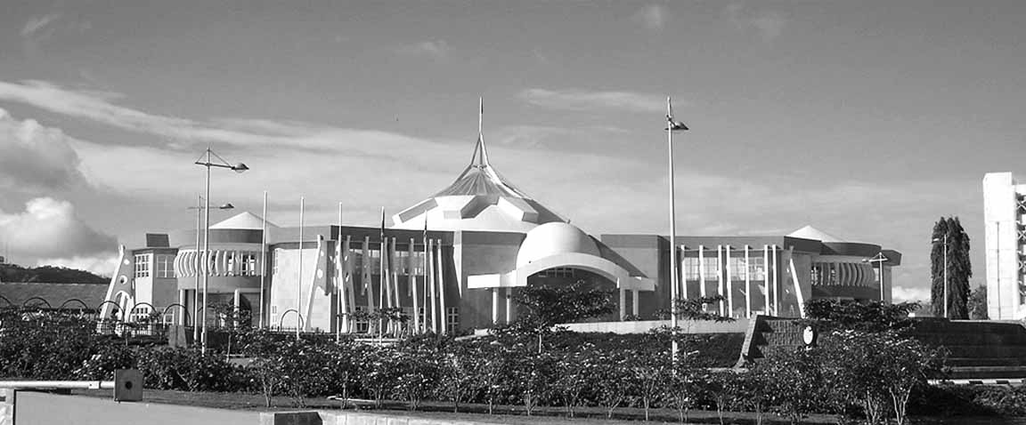 Tanzania Parliament Building